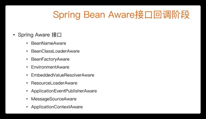 Spring%20Bean%E7%9A%84%E7%94%9F%E5%91%BD%E5%91%A8%E6%9C%9F%200e4b70a5ffd54a4bb12cc41b2dfe98d6/Untitled%201.png